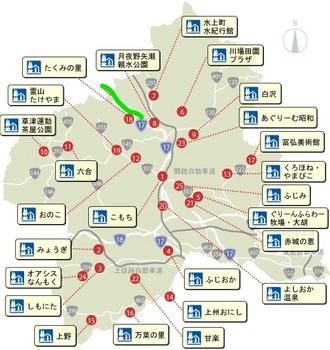 たくみの里MAP.jpg