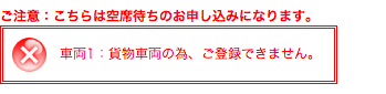 スクリーンショット 2012-03-07 23.08.59.png