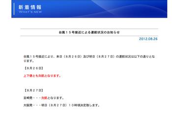 スクリーンショット 2012-08-26 9.15.27.png