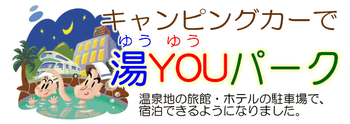 スクリーンショット 2012-12-02 18.25.23.png