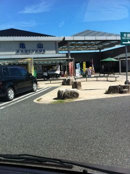 亀山SA1.jpg