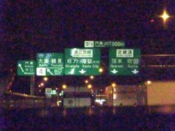 京都へ.jpg
