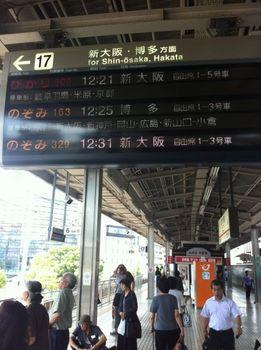 名古屋駅2.jpg