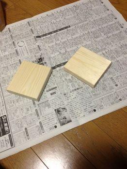 木の加工.jpg