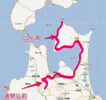 東北地図1.jpg