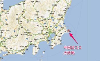 犬吠埼の場所.jpg