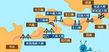 map-shimanami.jpg